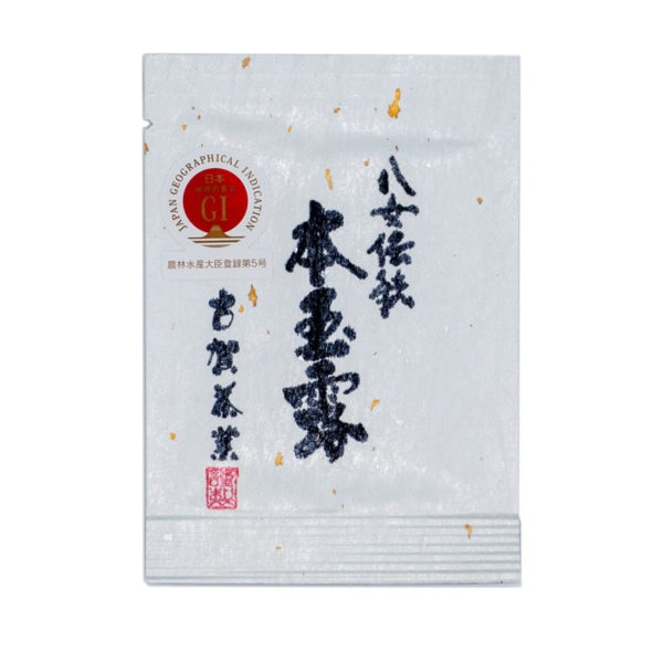 Small bag of competition grade dento hon gyokuro from Yame, Japan, called MIYAKO, with hand calligraphy on the front.